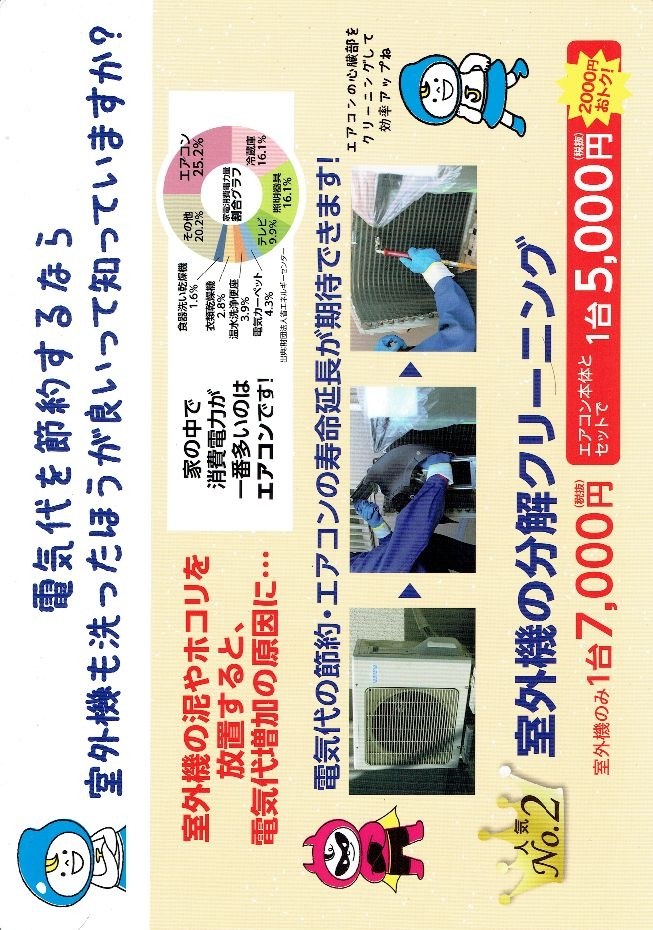 Scan20190503090443_0011
