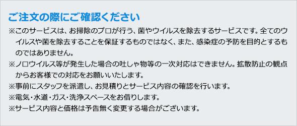 sp_2006_04